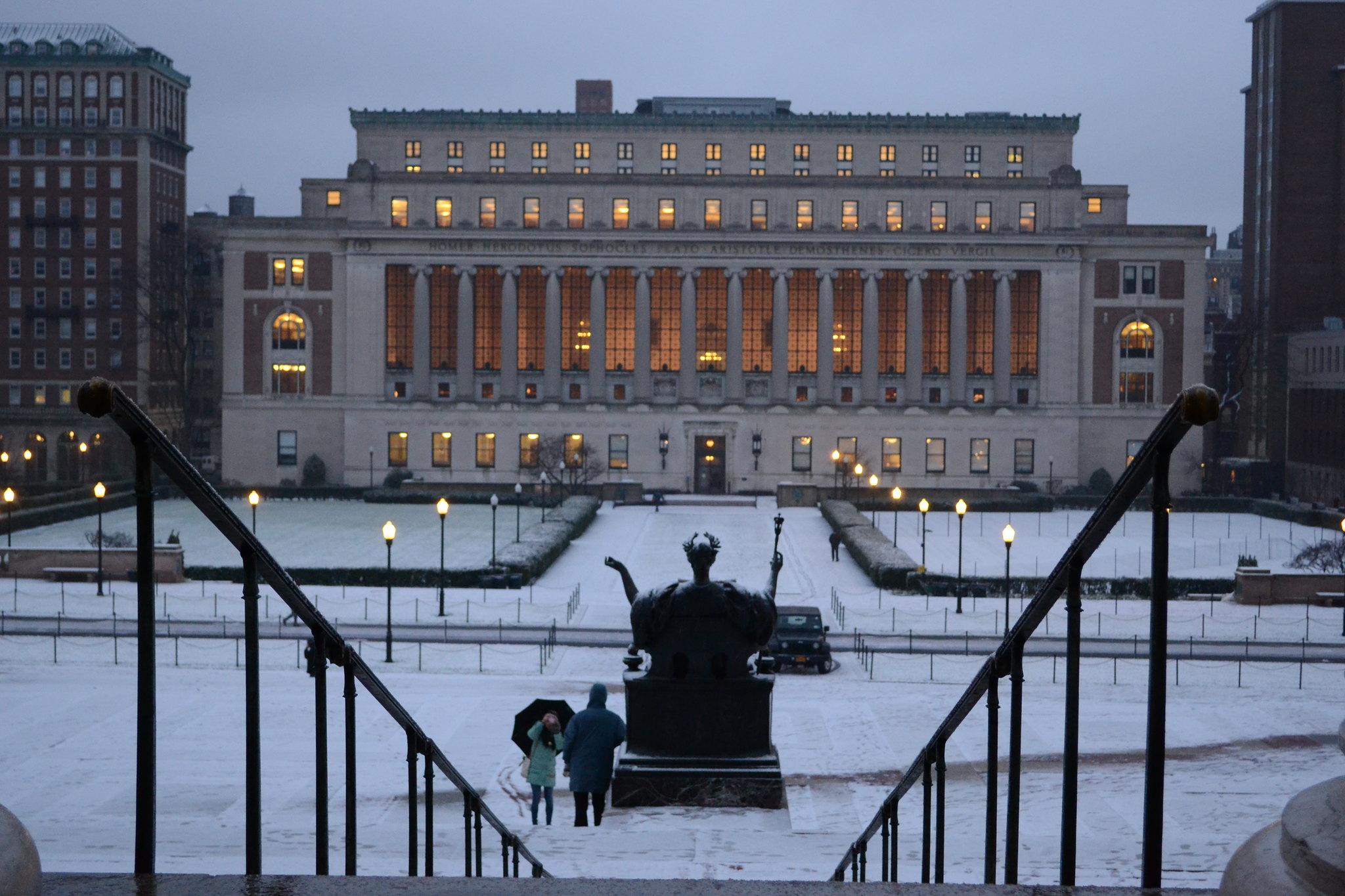 Tolle Columbia University Diplom Rahmen Ideen - Benutzerdefinierte ...