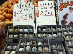 Beautiful quail eggs
