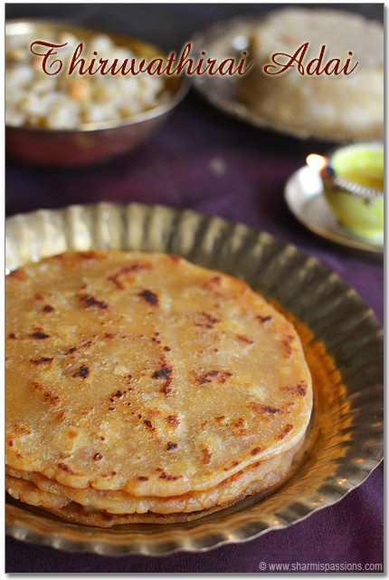 Thiruvathirai Adai Recipe