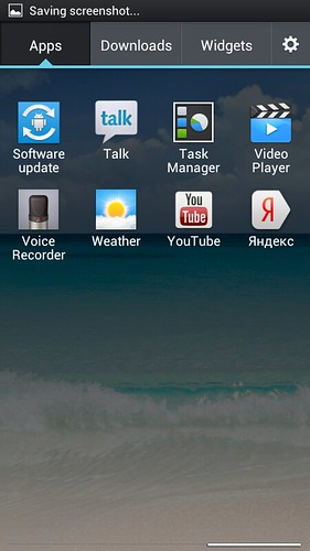 Screenshot_2012-12-30-04-06-39