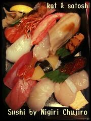 1st sushi 2013