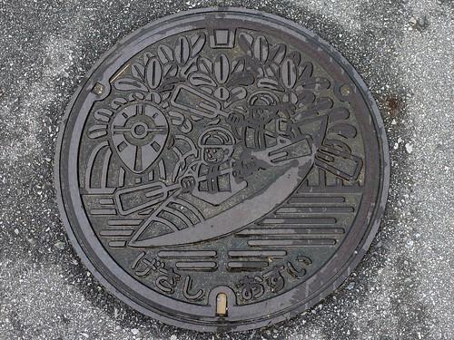 Gesashi, Higashi Village Okinawa pref, manhole cover (沖縄県東村慶佐次のマンホール)