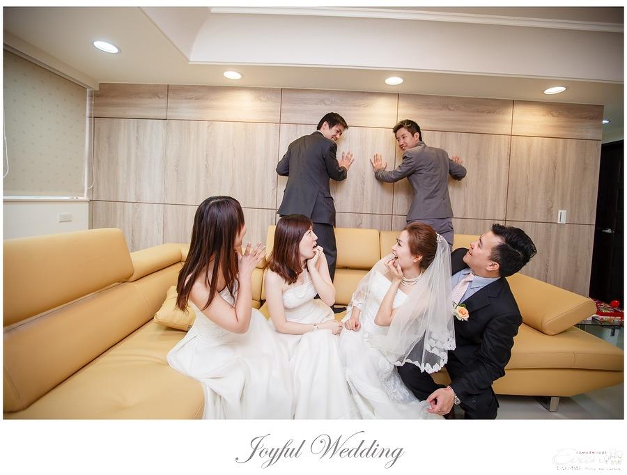 世貿三三 婚禮記錄 小朱爸_0078