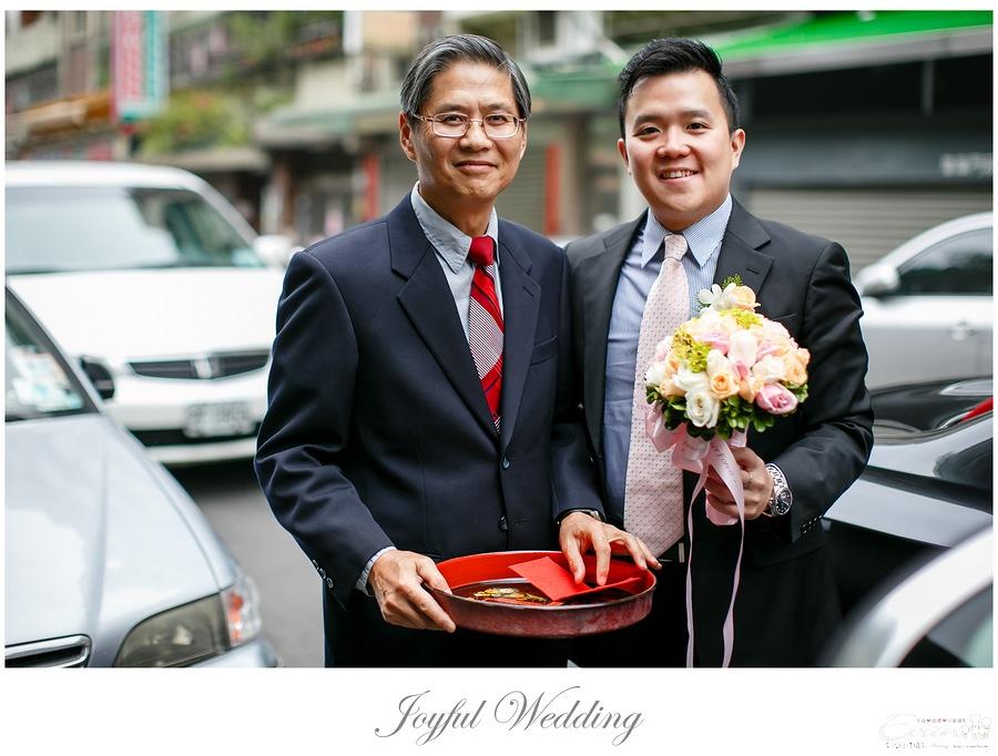 世貿三三 婚禮記錄 小朱爸_0016