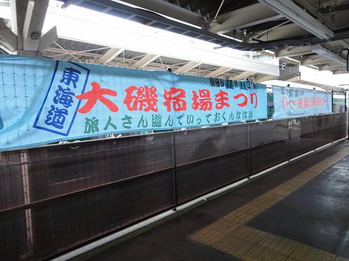OISO 2012 (1)