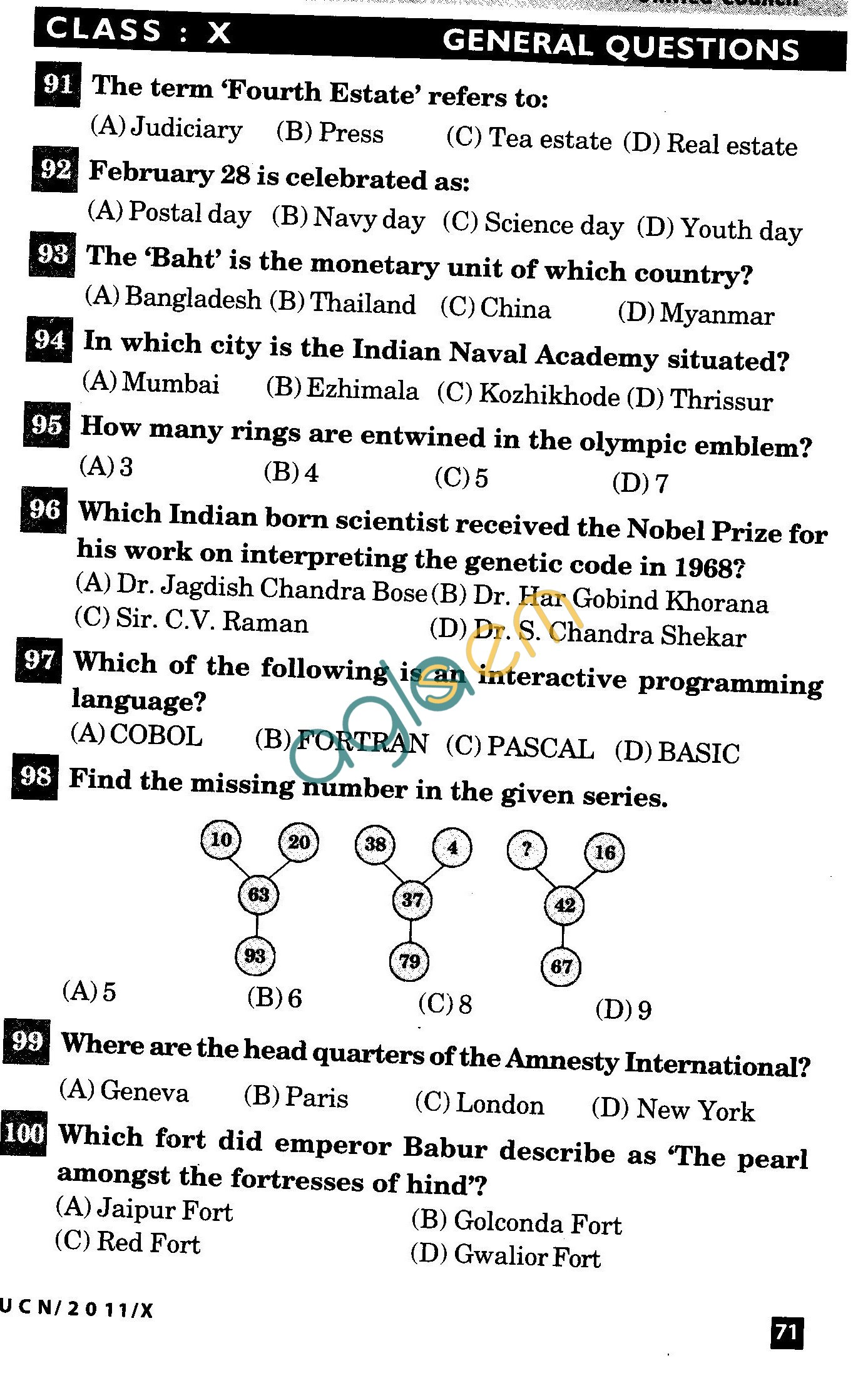 NSTSE 2011 Class X Question Paper with Answers - General Knowledge