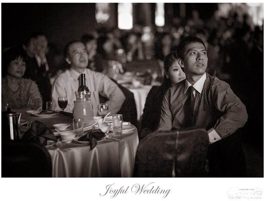 Sam &  Eunice Wedding _0182