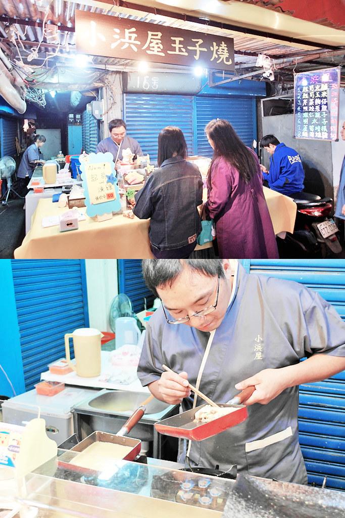 ming tai zi Shilin Night Market stall