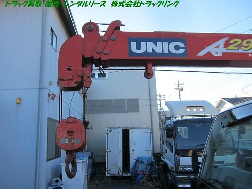 IMG_6950