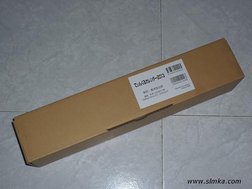 Tinkle Calendar 2013 - Box