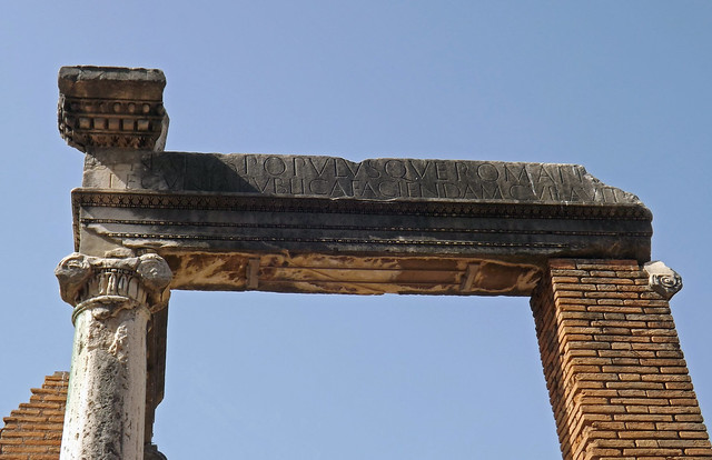 Detail of the Architrave of the Entrance to the House of the Vestal Virgins in the Forum Romanum, June 2012