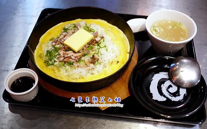 8 醬油奶香鐵板炒飯
