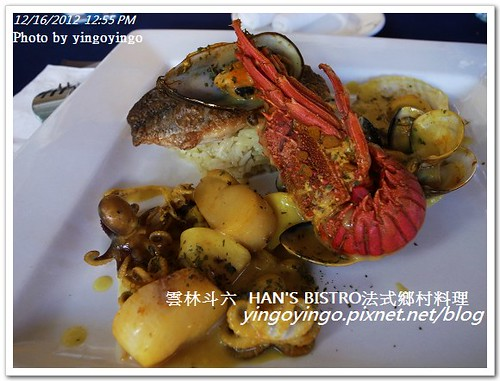 雲林斗六_法式鄉村料理20121216_R0011042