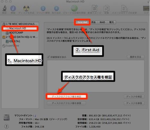 Macintosh HD-4