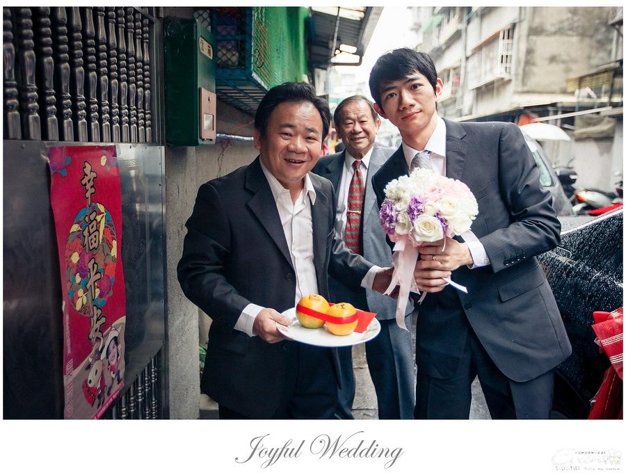 宗穆 & 媜妮 婚禮紀錄_00027