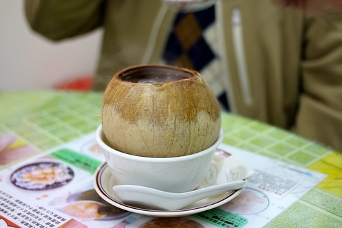Hot Coconut