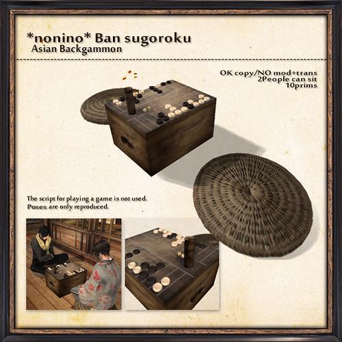 Ban sugoroku