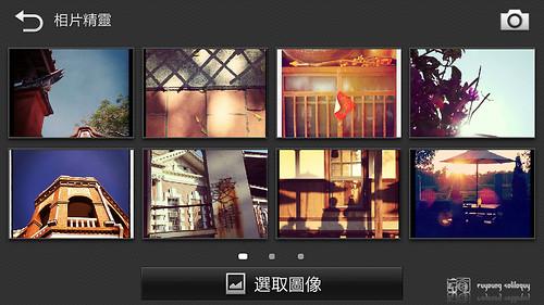 Samsung_Galaxy_Camera_Life_Wizard_32