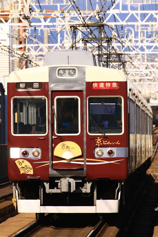 Hankyu series6300 Kyo-train