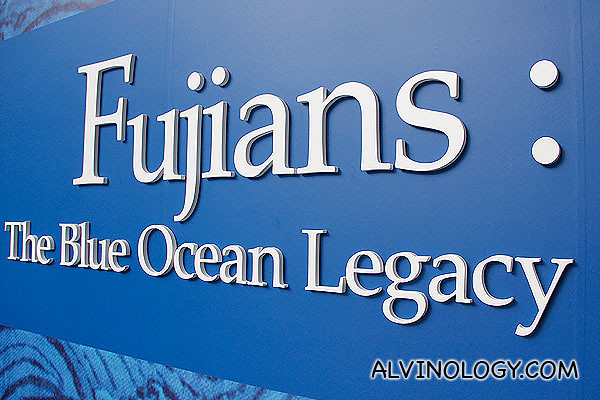 Fujian: The Blue Ocean Legacy exhibition