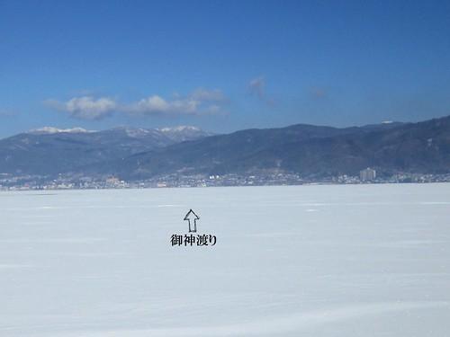 諏訪湖の御神渡り 2013年1月24日10:41 by Poran111