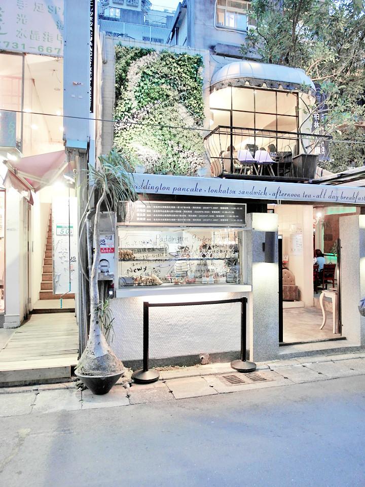 Zhongxiao Dunhua (忠孝敦化) cafes