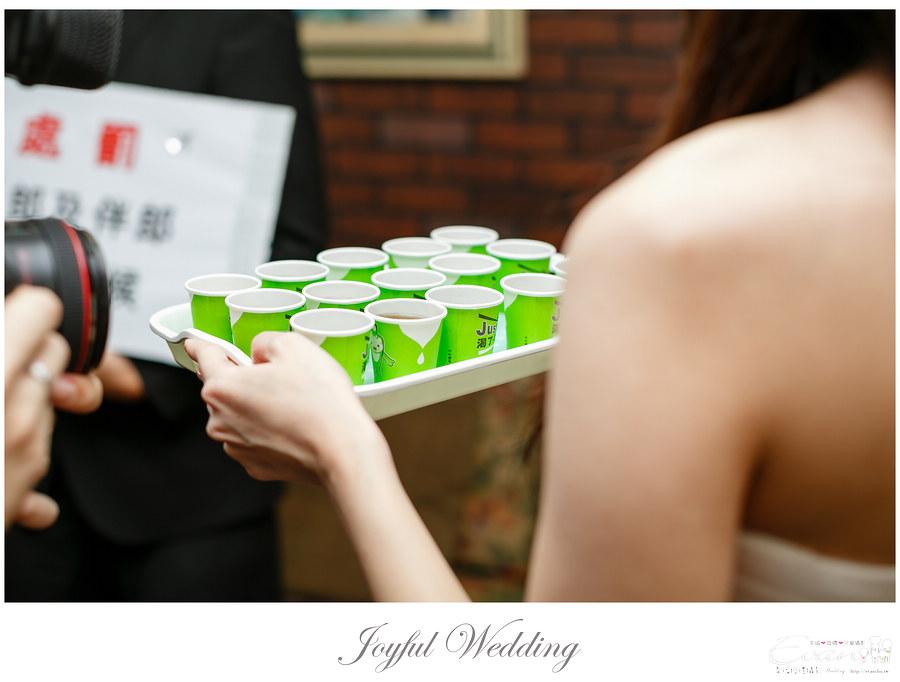 Sam &  Eunice Wedding _0084