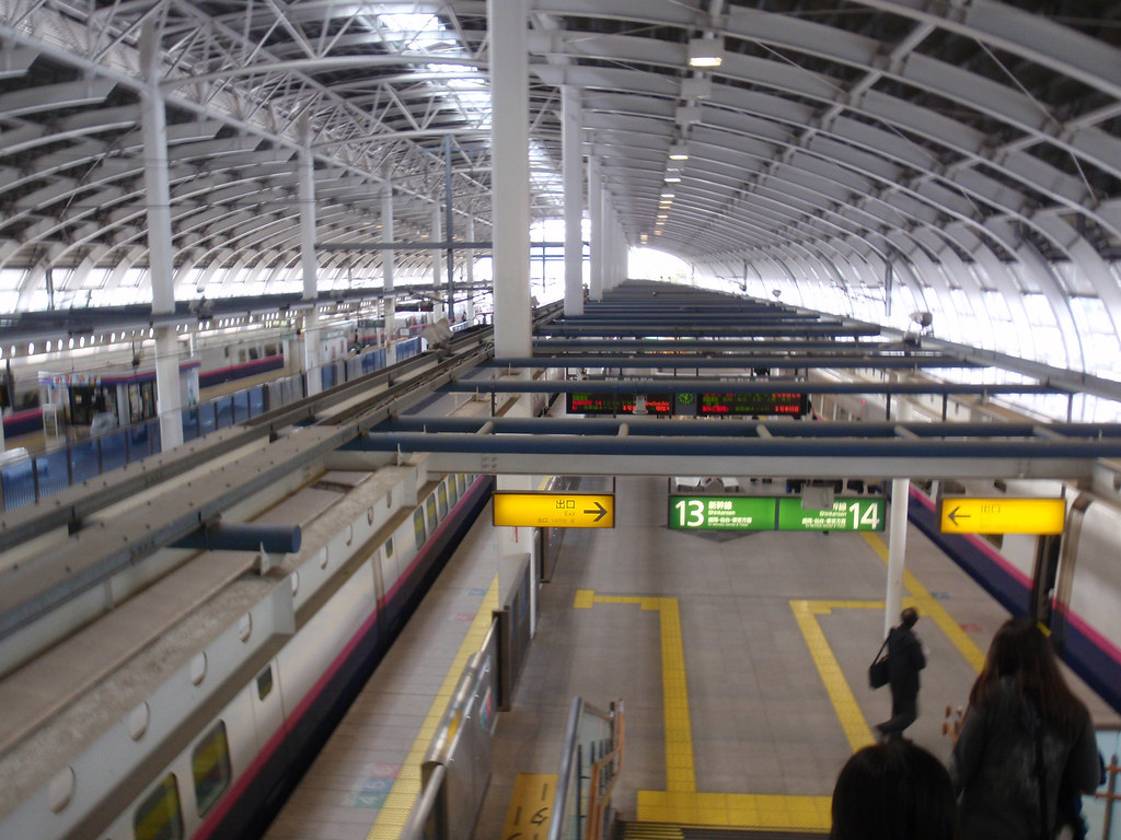 Hachinohe Station