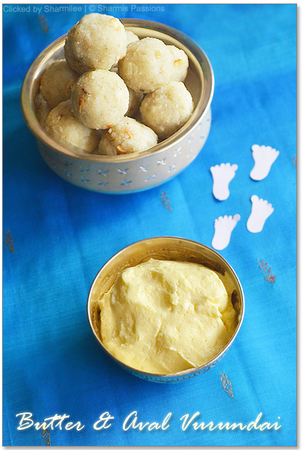 Homemade butter and Aval Urundai Recipe