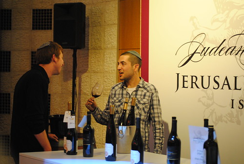 koshger wine festival jerusalem
