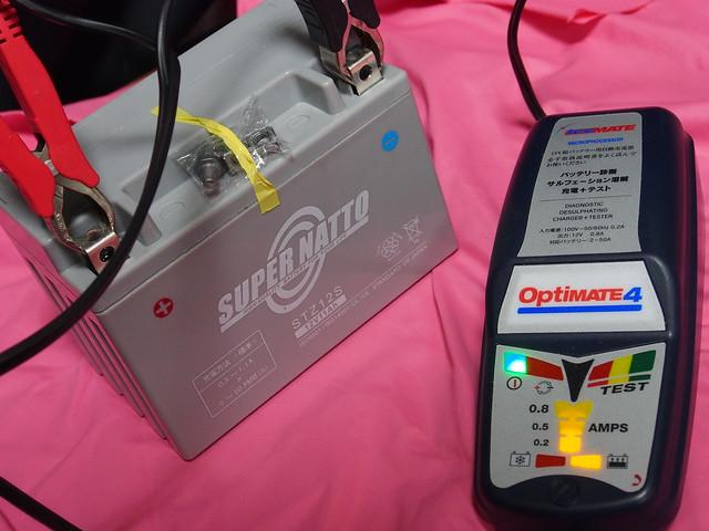 粘りのあるバッテリー充電中