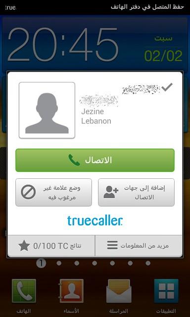 Screenshot_2013-02-02-20-45-42