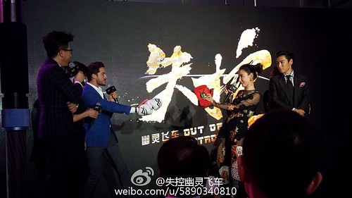 TOP - Out of Control Press Conference - 14jun2016 - 5697928291 - 115