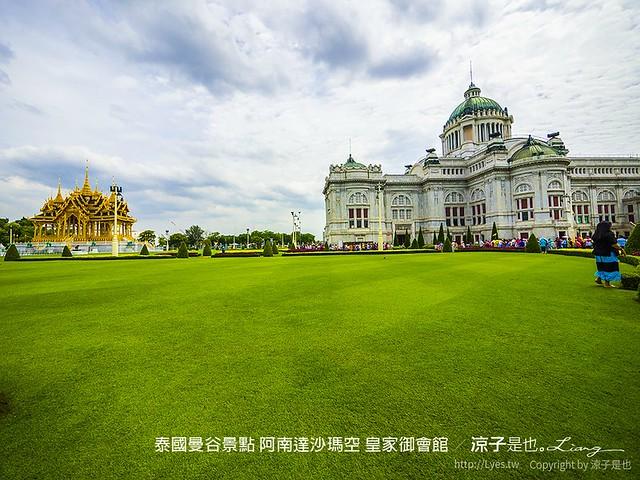 泰國曼谷景點 阿南達沙瑪空 皇家御會館 2