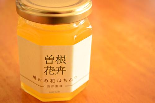 曽根花卉 瀬戸の花はちみつ(西洋蜂蜜)