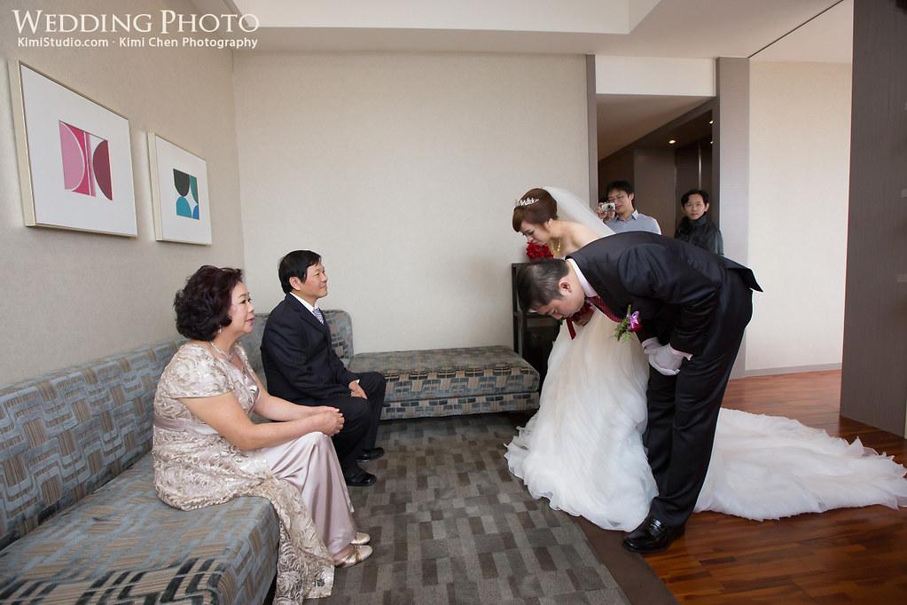 2012.11.11 Wedding-045