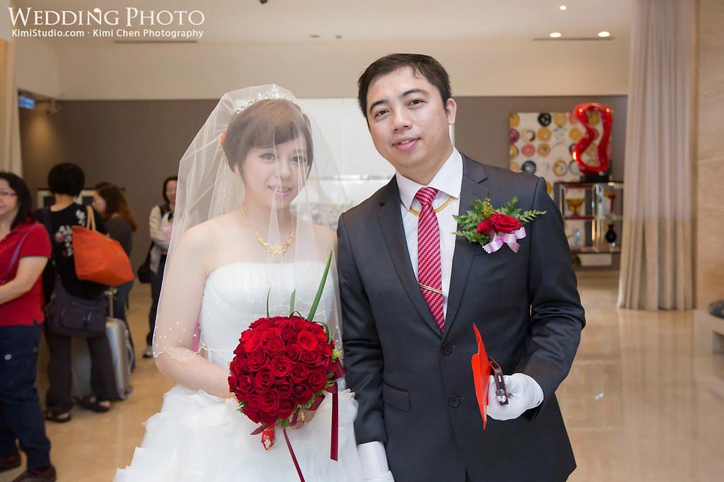 2012.11.11 Wedding-059