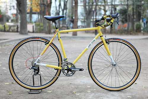 *ALL-CITY* macho man complete bike