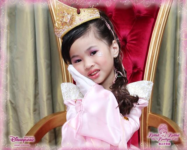 HKDL,63741,12-12-2012