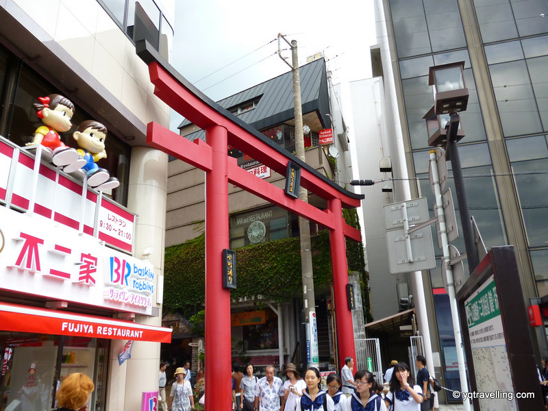 Entrance to Komachi Dori