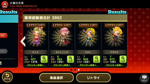 theatrhythm003