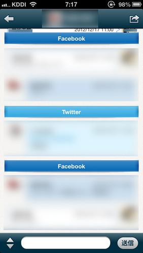 socialmessage013