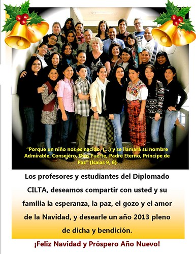 saludo_navidad_2012_B
