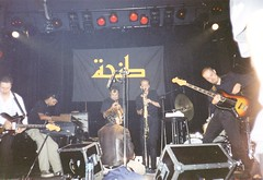 Tanger by Pirlouiiiit 08101998