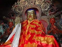 Viagem para Tibete