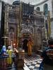 Jesus Chrust's tomb