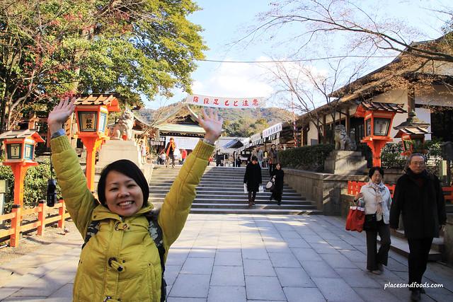 yasaka shrine rachel