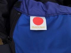 日の丸に Made in Japan