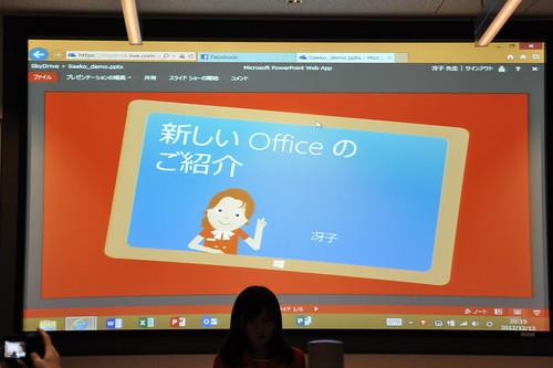 MSOffice 2013_050