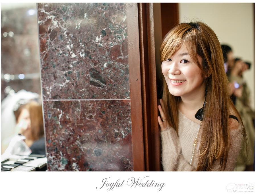 宗穆 & 媜妮 婚禮紀錄_00151